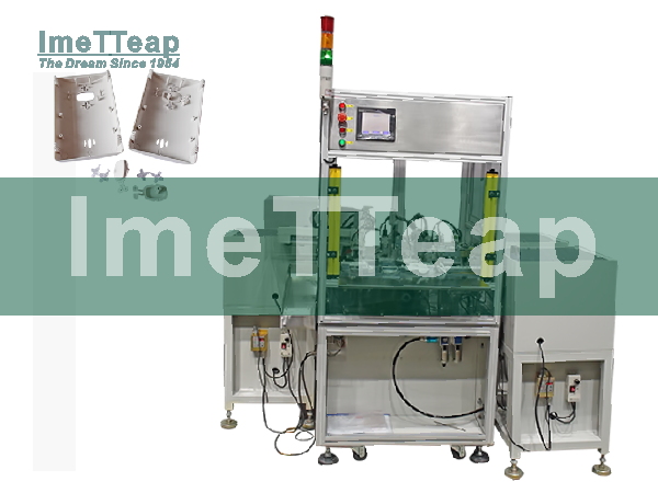 Plastic Part Assembly Machine